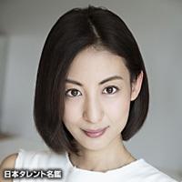 大久保 麻梨子(オオクボ マリコ)