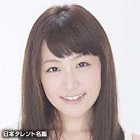 田中 いちえ(タナカ イチエ)