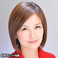 久保 恵子(クボ ケイコ)