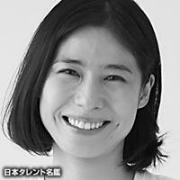 遠藤 祐美(エンドウ ユミ)