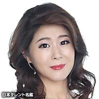 野村 美菜(ノムラ ミナ)