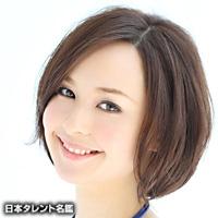 乙黒 えり(オトグロ エリ)
