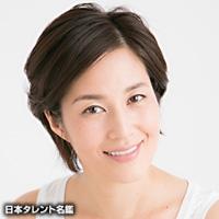 水希 友香(ミズキ ユウカ)