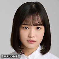 森迫 永依(モリサコ エイ)