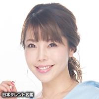 住谷 杏奈(スミタニ アンナ)