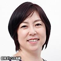 倉田 真由美(クラタ マユミ)