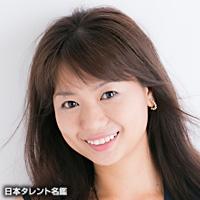 秋野 ひとみ(アキノ ヒトミ)