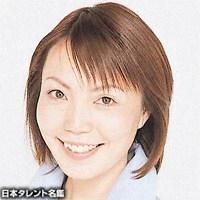 栗原 美季(クリハラ ミキ)