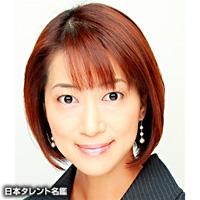 松本 真由美(マツモト マユミ)