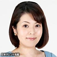 橋浦 多美(ハシウラ タミ)