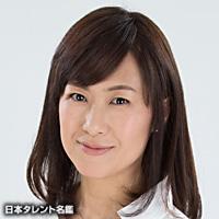 中嶋 みさ(ナカシマ ミサ)