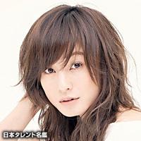 西山 茉希(ニシヤマ マキ)