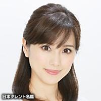 若月 彩子(ワカツキ アヤコ)