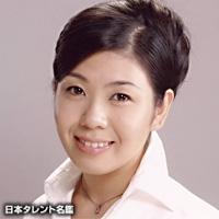 大國 智子(オオクニ トモコ)