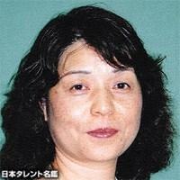 田口 由紀子(タグチ ユキコ)