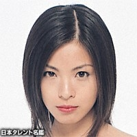 廣谷 友紀子(ヒロタニ ユキコ)