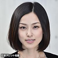 木下 あゆ美(キノシタ アユミ)