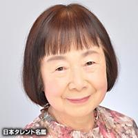 溝口 順子(ミゾグチ ジュンコ)