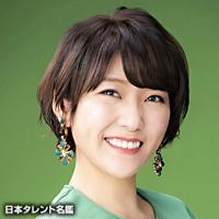 森山 愛子(モリヤマ アイコ)