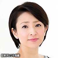 桜井 明美(サクライ アケミ)