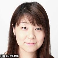 川崎 恵理子(カワサキ エリコ)
