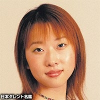高木 礼子(タカギ レイコ)