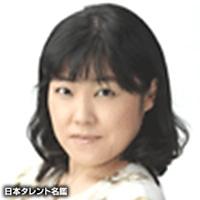 畠山 美和子(ハタケヤマ ミワコ)