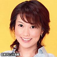 小川 恵理子(オガワ エリコ)