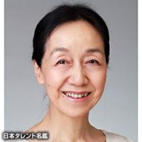 塚田 美津代(ツカダ ミツヨ)