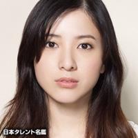 吉高 由里子(ヨシタカ ユリコ)