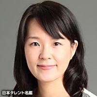 鬼頭 典子(キトウ ノリコ)