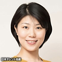 米田 千尋(ヨネダ チヒロ)