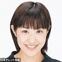森尾 舞(モリオ マイ)