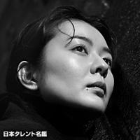 中村 映里子(ナカムラ エリコ)