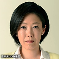 はやしだ みき(ハヤシダ ミキ)