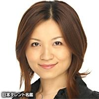 小島 麻子(コジマ アサコ)
