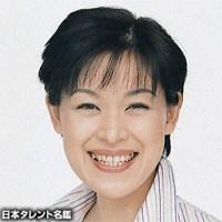 奥薗 壽子(オクゾノ トシコ)