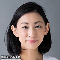 田井 弘子(タイ ヒロコ)