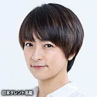水野 裕子(ミズノ ユウコ)