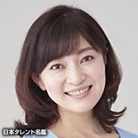 本名 陽子(ホンナ ヨウコ)