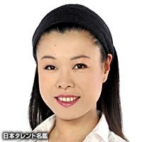 瀧澤 まどか(タキザワ マドカ)