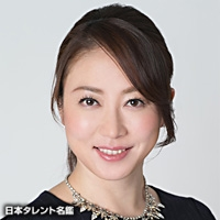 田中 雅美(タナカ マサミ)