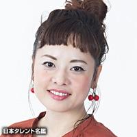 野上 マヤ(ノガミ マヤ)