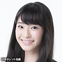 井上 花菜(イノウエ ハナ)