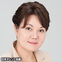 湯浅 真由美(ユアサ マユミ)