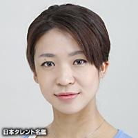 山田 奈津美(ヤマダ ナツミ)