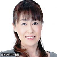 渕野 陽子(フチノ ヨウコ)