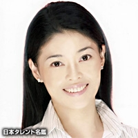 平野 由希子(ヒラノ ユキコ)