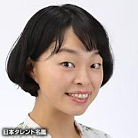 新野 アコヤ(シンノ アコヤ)
