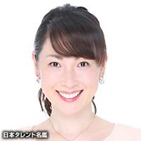 津田 三七子(ツダ ミナコ)